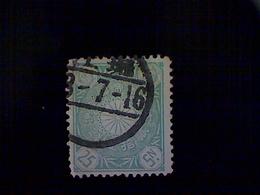 Japan, Scott #106, Used (o), 1899, Chrysanthemum, 25s, Blue Green - Japan