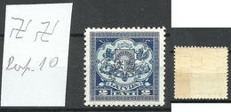 LETTLAND Latvia 1930 Michel 176 Perf 10 INVERTED Horizontal WM * - Lettland