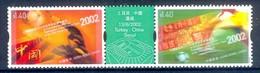 M141- Hong Kong China 2002 Football World Cup South Korea & Japan. - Unused Stamps