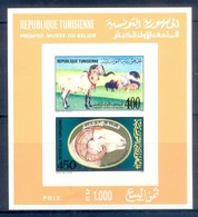 M146- Tunisia Tunisienne 1990. Sheep Museum Imperrf Souvenir Sheet. - Tunisia