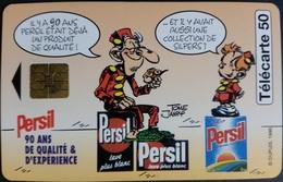 Telefonkarte Frankreich - Werbung - Persil -  50 Units - 03/96 - Frankreich