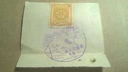 Manchukuo China 1935 Mi 60 Nev Watermark - 1932-45 Manchuria (Manchukuo)