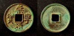 CHINA - CHONG NING TONG BAO - 10 CASH -   SLENDER GOLD SCRIPT - CHINE - China
