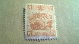 Manchukuo China 1935 Sacred White Mountains  New Watermark - 1932-45 Manchuria (Manchukuo)