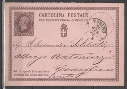 ITALIA 1874 - Cartolina Postale 21/1/74 (primo Mese D'uso) Da Torino A Conegliano V.                        (g5520) - 1861-78 Victor Emmanuel II.