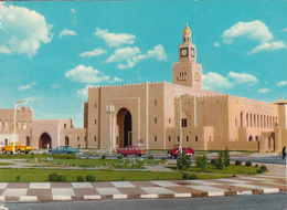 KUWAIT - New Saif Palace - Koweït