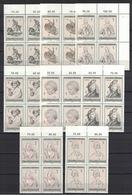 Österreich / Austria 1969, 200 Jahre Albertina **, MNH, Margin + Block Of 4 - 1945-.... 2. Republik