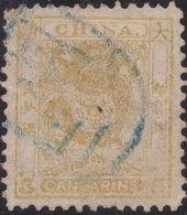 SI53D Cina China Chine 5 CANDARIN DRAGON YELLOW Used 1885 - 1941-45 Cina Del Nord