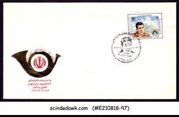 IRAN - 1988 GHOLAMREZA TAKHTI - FREESTYLE WRESTLER FDC - Briefmarken