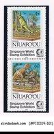 TONGA - NIUAFO'OU - 1995 SINGAPORE WORLD STAMP EXH. DINOSAURS 2V PAIR MNH - Briefmarken