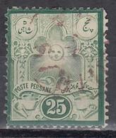 IRAN 1882 - MiNr: 42   Used - Iran