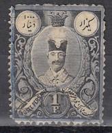 IRAN 1882 - MiNr: 44   Used - Iran