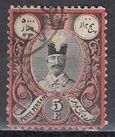 IRAN 1882 - MiNr: 45   Used - Iran