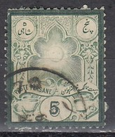 IRAN 1882 - MiNr: 47 I   Used - Iran