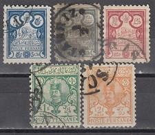 IRAN 1891 - MiNr: 71 - 79 Lot 5x   Used - Iran
