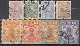 IRAN 1894 - MiNr: 80 -90 Lot 8x   Used - Iran