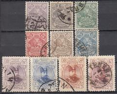 IRAN 1903 - MiNr: 185 - 197 Lot 10 X   Used - Iran
