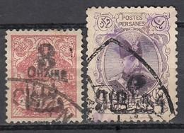 IRAN 1904 - MiNr: 215 + 217   Used - Iran