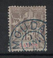 "Gabon - Yvert 21 Oblitéré ""MOUDA?"" Du 1er Janvier, En Bleu Foncé - Scott#21 - Gabun (1886-1936)"