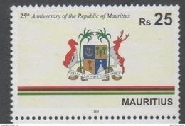 MAURITIUS, 2017, MNH, COAT OF ARMS, BIRDS, DODO, SHIPS, 1v - Stamps