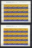 RyuKyu Islands 1958, Tuberculosis Greetings Christmas Seal **, MNH, Perf + Imperf Sheet - Ryukyu Islands