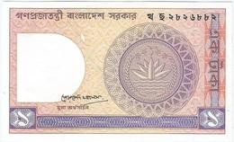 Bangladesh 1 Taka 3-1991 Pk 6 B.a.7 UNC Ref 3010-1 - Bangladesh