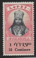 Ethiopia Scott # 248 Mint Hinged Selassie, 1942 - Ethiopia