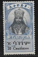 Ethiopia Scott # 249 Used Missing Dot Variety Selassie, 1942 - Ethiopia