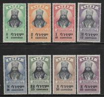 Ethiopia Scott # 250-7 MNH Set Selassie, 1942-3 - Ethiopia