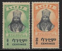 Ethiopia Scott # 250-1 Mint Hinged Selassie, 1942-3 - Ethiopia