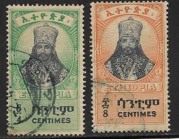Ethiopia Scott # 250-1 Used Selassie, 1942-3 - Ethiopia