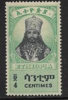 Ethiopia Scott # 250 MNH Selassie, 1942 - Ethiopia