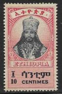 Ethiopia Scott # 252 Unused No Gum Selassie, 1942 - Ethiopia