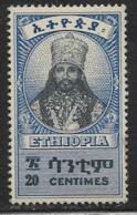 Ethiopia Scott # 254 MNH Selassie, 1942 - Ethiopia