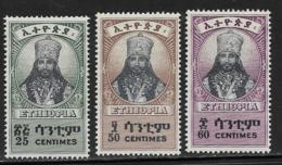 Ethiopia Scott # 255-7 Mint Hinged Selassie, 1943 - Ethiopia