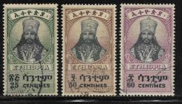 Ethiopia Scott # 255-7 Used Selassie, 1943 - Ethiopia