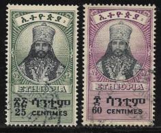 Ethiopia Scott # 255,257 Used Selassie, 1943 - Ethiopia