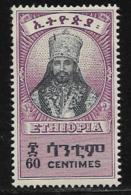 Ethiopia Scott # 257 MNH Selassie, 1943 - Ethiopia