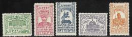 Ethiopia Scott # 263-7 Mint Hinged Set Menelik Birth Centenary,1944 - Ethiopia