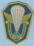 UKRAINE / Patch, Abzeichen, Parche, Ecusson / 95 Airborne Assault Brigade. 1990s - Blazoenen (textiel)