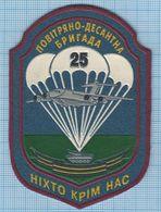 UKRAINE / Patch, Abzeichen, Parche, Ecusson / 25 Airborne Brigade. Aviation. 1990s - Blazoenen (textiel)