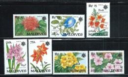 """Maldive Islands      """"Flowers""""       Set    SC# 1445-51    MNH - Maldives (1965-...)"""