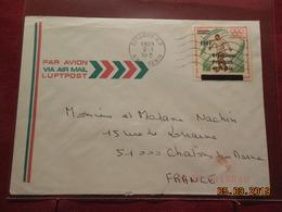 Lettre De 1989 A Destination De Chalons/Marne (surcharge) - Bénin – Dahomey (1960-...)