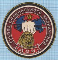 RUSSIA / Patch, Abzeichen, Parche Ecusson / Interior Ministry. Internal Troops. Special Forces. Police. Lion. SWAT - Escudos En Tela