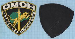 RUSSIA Patch Abzeichen Parche Ecusson Interior Ministry Riot Police Jewish Autonomous Region Militia Leopard. SWAT1990s - Patches