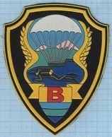RUSSIA / Patch Abzeichen Parche Ecusson Security Service MIA KGB Combat Swimmers Vega Special Purpose Group SWAT1990s - Blazoenen (textiel)