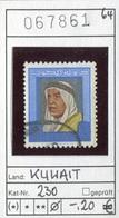 Kuwait - Michel 230 - Oo Oblit. Used Gebruikt - - Kuwait