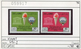 Kuwait - Michel 691-692 - ** Mnh Neuf Postfris - Kuwait