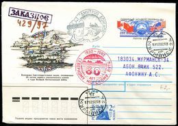FP0635 Soviet 1991 Arctic Inspection With A Real Seal MNH - Europe (Other)