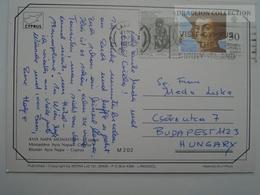 D162954 CYPRUS  - Monastery AYIA NAPA - Stamp - Chypre